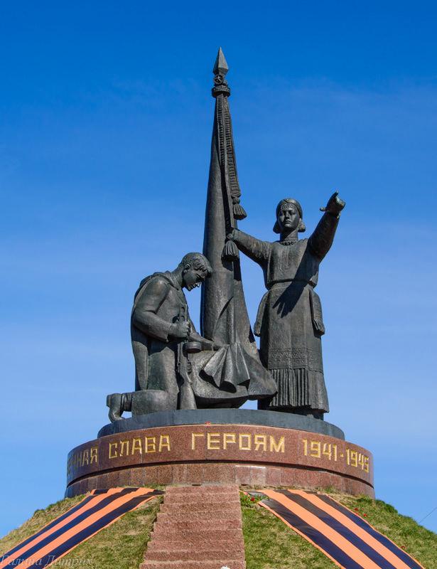 Город шахты фото памятника шахтерам питомцы